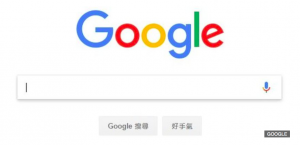 Google's Censored Search Engine Coming to China
